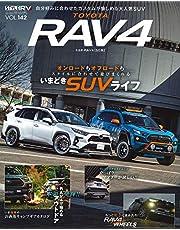スタイルRV Vol.142 トヨタ RAV 4 (NEWS mook RVドレスアップガイドシリーズ)
