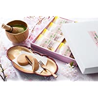 [創味菓庵] 桜のお花見まんじゅう 小 8個 国産 [包装紙済] 送料なし