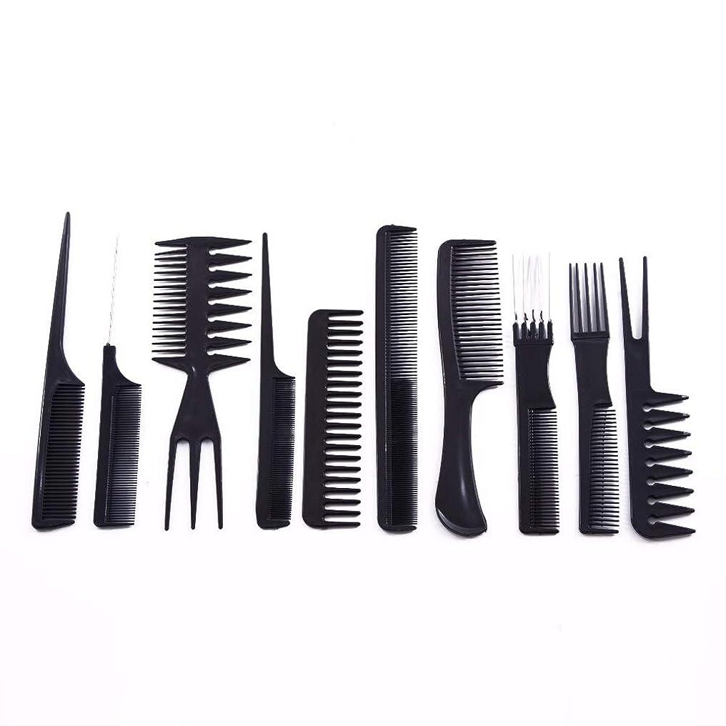盲信小売強化10ピース/セットプロのヘアブラシ櫛サロン理容帯電防止ヘアコームヘアケアスタイリングツール用すべての髪タイプ