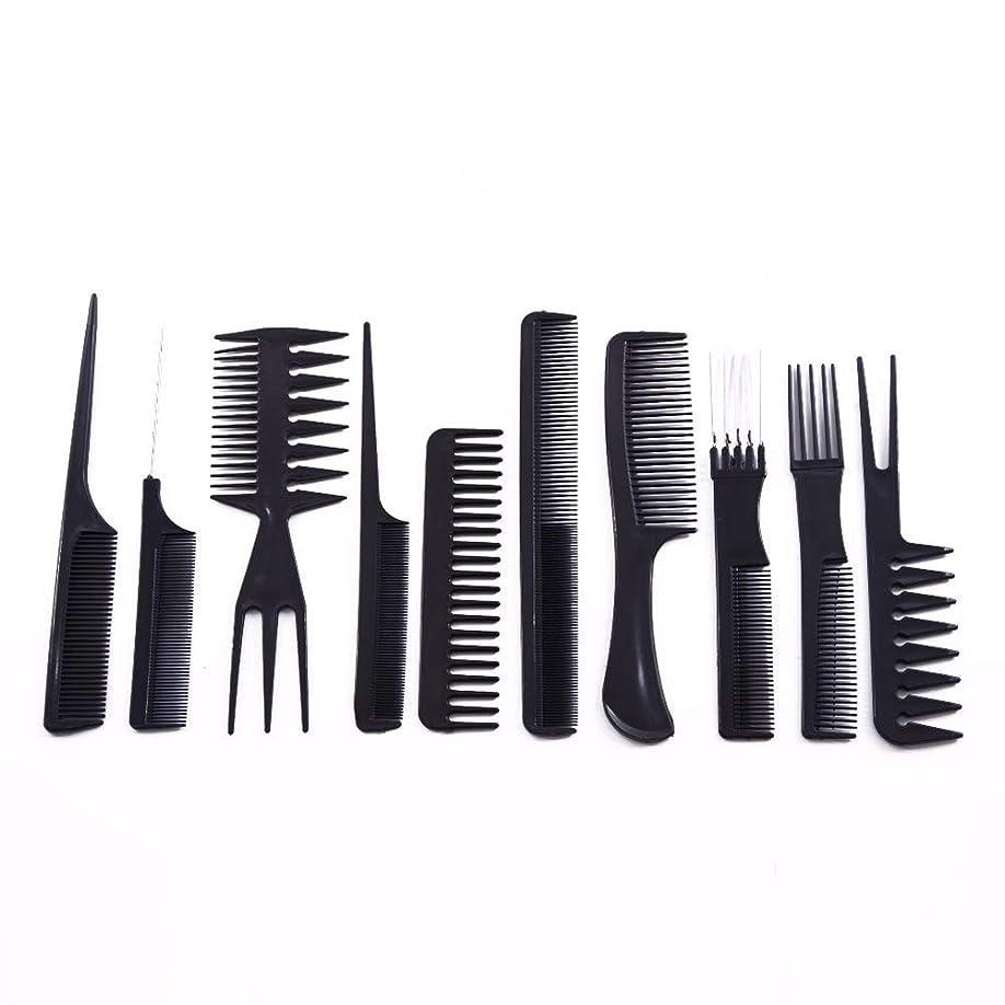 放射する格納表向き10ピース/セットプロのヘアブラシ櫛サロン理容帯電防止ヘアコームヘアケアスタイリングツール用すべての髪タイプ