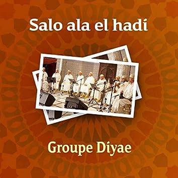 Salo Ala El Hadi (Inshad)