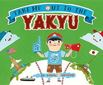 Digital Take Me Out to the Yakyu Book