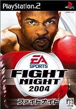 Fight Night 2004 [Japan Import]
