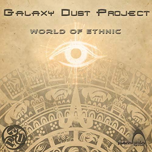 Galaxy Dust Project