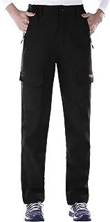 Nonwe Women's Outdoor Water-Resistant Warmth Fleece Lined Climbing Ski Snow Pants