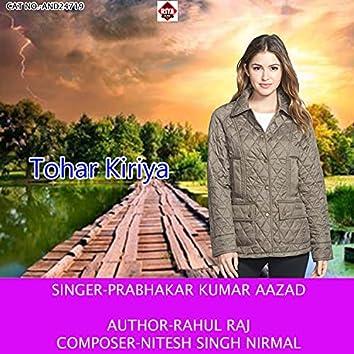 Tohar Kiriya
