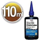 AZ(エーゼット) B1-001 自転車用 チェーンルブ マルチパーパス 110ml (チェーンオイル/ チェーン潤滑剤/チェーン 油/チェンオイル) CH002