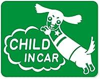 imoninn CHILD in car ステッカー 【マグネットタイプ】 No.38 ミニチュアダックスさん (緑色)