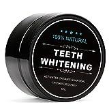 OUZIGRT Aktivkohle Pulver Natürliche Kokosnuss Zahnaufhellung Pulver für Bleaching Zähne Weiße Zähne Aktivkohle Zahnpasta Entfernen Sie Schnell Flecken (60g)