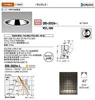 山田照明/ダウンライト DD-3524-L
