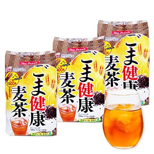 ごま健康麦茶 ゴマ麦茶 ごま麦茶 胡麻麦茶 健康茶 黒胡麻 麦茶 ティーバッグ 川本屋茶舗 (40P×3袋(120P))