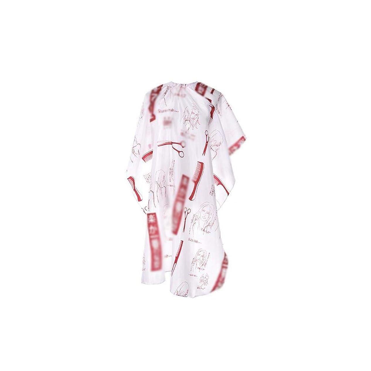 処方するかすかな中央値Nekovan サロン理髪岬ナイロンスモック防水ロングドレス化粧ひげトリミングマント (色 : レッド)