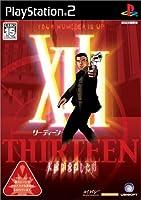 XIII サーティーン ~大統領を殺した男~