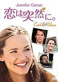 恋は突然に。 [DVD] image