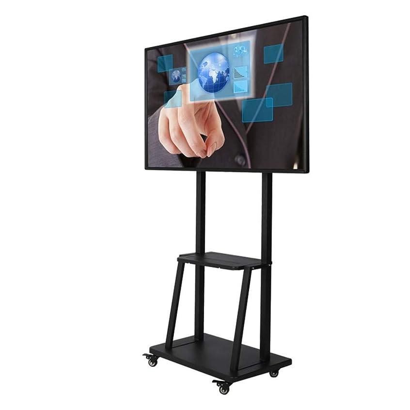 事前に幽霊以下テレビカート、ユニバーサルモバイルTVスタンド付きホイールホームフロアTVマウント32?65インチLED LCD OLEDフラットスクリーンプラズマテレビテレビモニター用オフィス