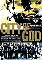 シティ・オブ・ゴッド DTSスペシャルエディション (初回限定2枚組) [DVD]
