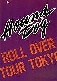 バンドスコア ハウンド・ドッグ ROLL OVER TOUR TOKYO HOUND DOG