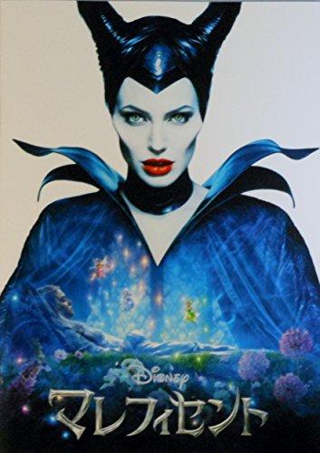 【映画パンフレット】 マレフィセント Maleficent 監督  ロバート・ストロンバーグ キャスト アンジ...