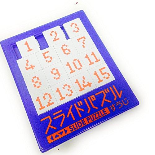 IQ脳トレ知育玩具 スライドパズルすうじ 15パズル