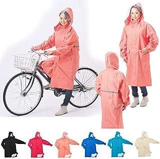 レインコート 自転車用 カッパ 雨合羽 レディース 女性用 サイクリング