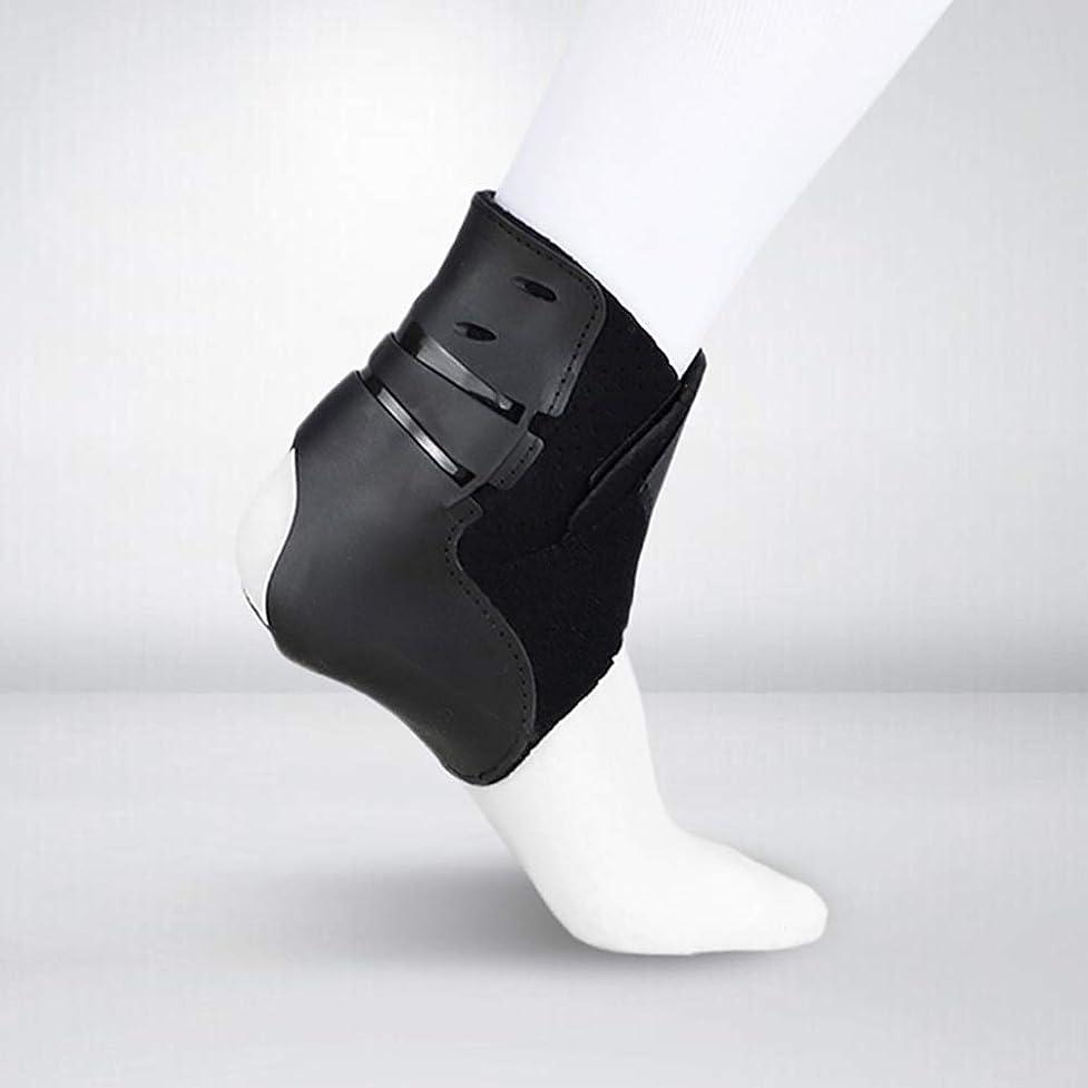 大脳タクト九時四十五分調整可能な足首サポートブレース足の捻rain怪我痛みラップストラッププロテクターゴムバンド