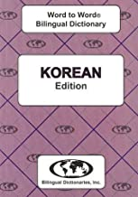 Korean edition Word To Word Bilingual Dictionary