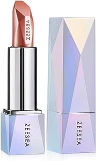 ZEESEA Matte Lipstick Magic Shine Diamond Series Lip Gloss of 24 Hour Makeup Long Lasting Lipstick, 0.13oz,201