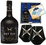 Gin Geschenk-Set Sansibar Luxus-DryGin inkl. 2 schwarzen Gin-Gläsern. Das Geschenk für Liebhaber...