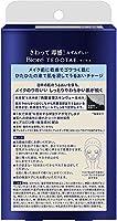 ビオレTEGOTAE(テゴタエ) メイク前のうるおい浸しチャージマスク フェイスマスク 5枚-3 パック