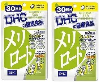 DHC 正規品 メリロート 60日分 120粒
