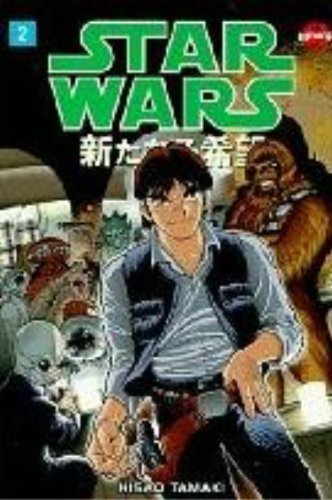 Star Wars: A New Hope: Manga Volume 2