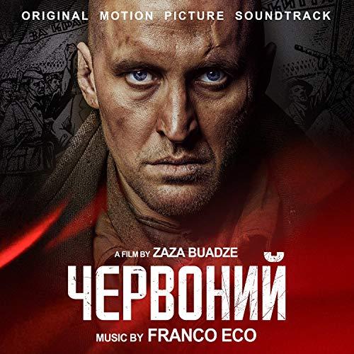 Chervonyi. Escape from Stalin's Death Camp (Original Motion Picture Soundtrack)