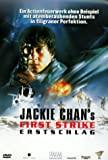 Jackie Chan's Erstschlag [Alemania] [DVD]