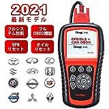 Autel OBD2自動車診断機 Diaglink ABS SRS エンジン トランスミッション EPB オイルリセットのフルシステム/モジュール診断(MD802のDIYバージョン) 日本語対応