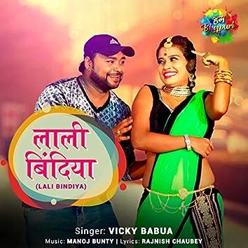 Lali Bindiya - Single