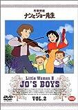 若草物語 ナンとジョー先生 2[BCBA-1242][DVD]