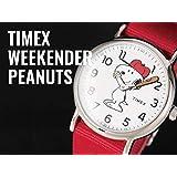 TIMEX タイメックス WEEKENDER ウィークエンダー Peanuts ピーナッツ Snoopy スヌーピー 腕時計 newest