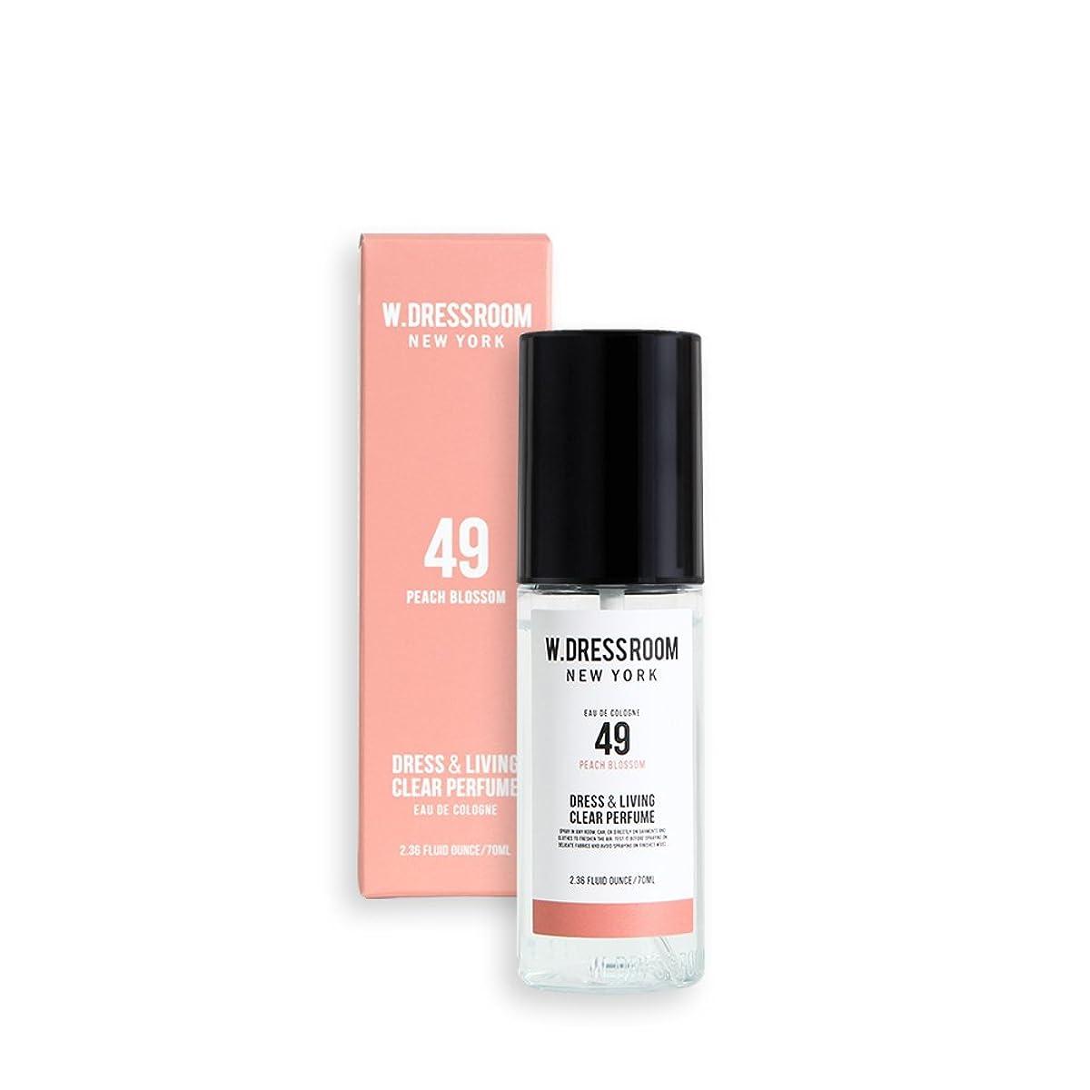 加速するタフしなければならないW.DRESSROOM Dress & Living Clear Perfume 70ml (#No.49 Peach Blossom)/ダブルドレスルーム ドレス&リビング クリア パフューム 70ml (#No.49 Peach Blossom) [並行輸入品]