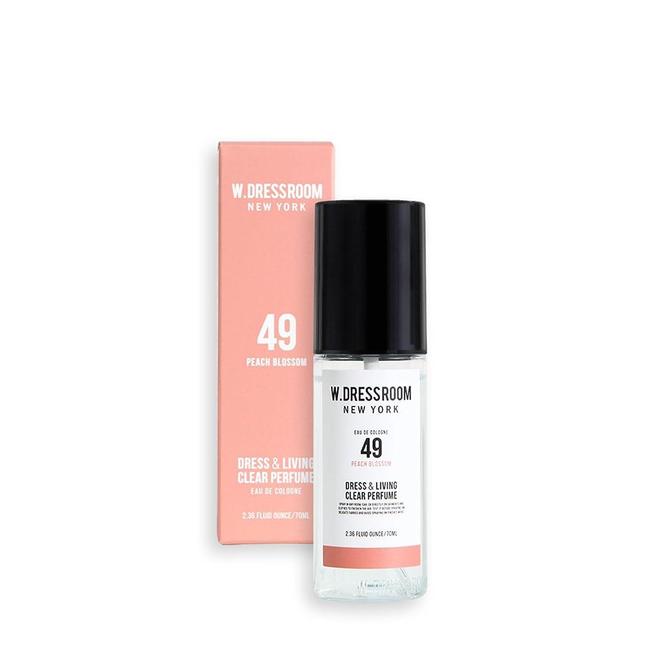 コンテストやめる土W.DRESSROOM Dress & Living Clear Perfume 70ml/ダブルドレスルーム ドレス&リビング クリア パフューム 70ml (#No.49 Peach Blossom) [並行輸入品]