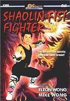 Shaolin Fist Fighter [DVD]