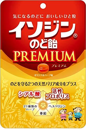 味覚糖 『イソジンのど飴 Premium オリジナルハーブ』