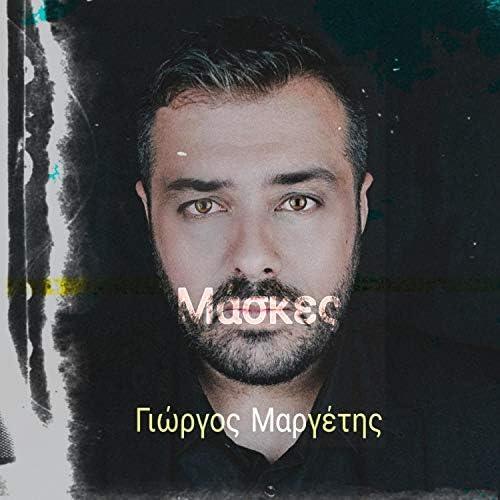 Giorgos Margetis
