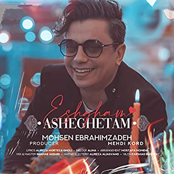 Eshgham Asheghetam