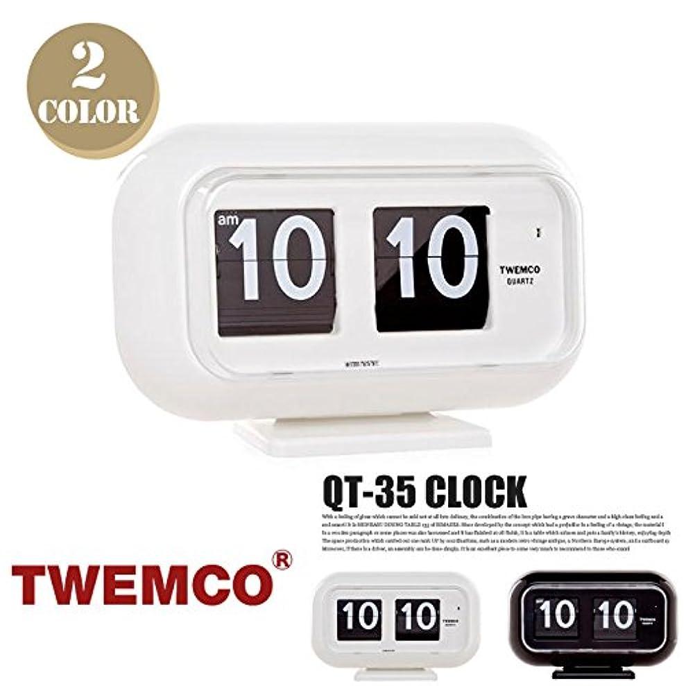 スーツケースまあわかるQT-35 CLOCK(クロック) パタパタクロック TWEMCO(トゥエンコ) ホワイト