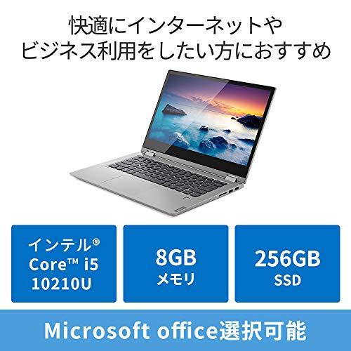 LenovoノートパソコンIdeapadC340(14.0型FHDマルチタッチ液晶Corei58GB256GB)プラチナ