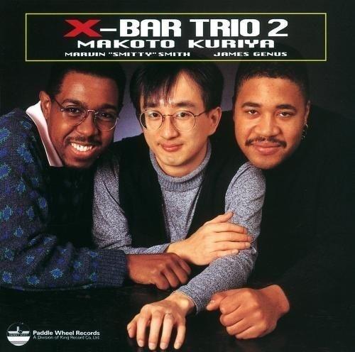 X-Bar Trio Vol.2