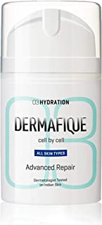 Dermafique Advanced Repair, White, 50g
