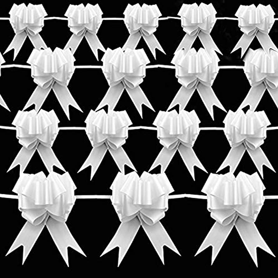 Star Quality Elegant Pull Bow for Gift Package | Solid Color Gift Decoration Bow Great for Wedding, Birthday and Parties (5 Inch, White)