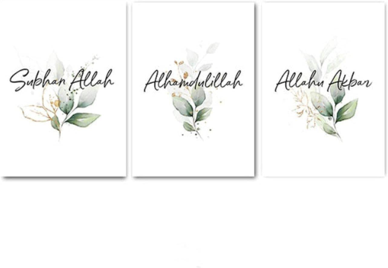 Artwork for Home 40x50cm 3Pieces Max 80% OFF NO Wall No Frame Islamic OFFicial store Poster