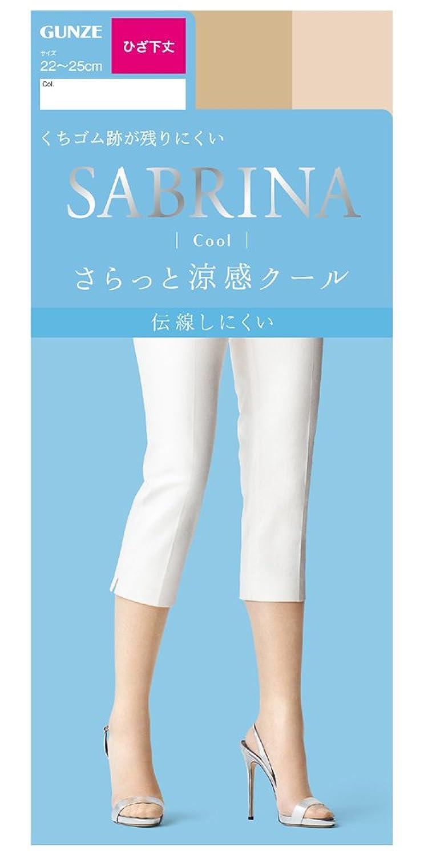 グンゼ サブリナ GUNZE SABRINA さらっと 涼感 クール 日本製 ショート ストッキング (レディース 婦人 ひざ下 丈) 22-25cm